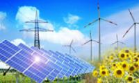 1st Series of Short Lectures in Sustainable Energy